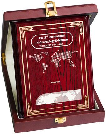 Сертификат участника выставки «Передовые российские технологии в Тегеране-2013»