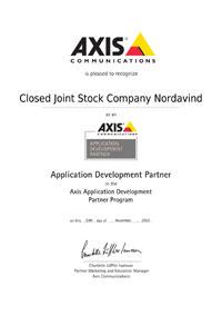 Свидетельство официального партнера Axis Communications по разработке