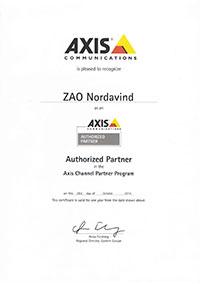Свидетельство официального партнера Axis Communications