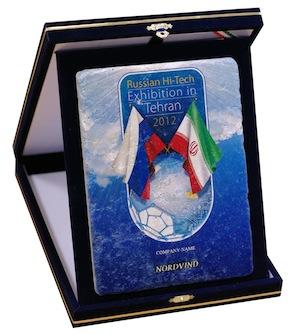 Сертификат участника выставки «Передовые российские технологии в Тегеране»