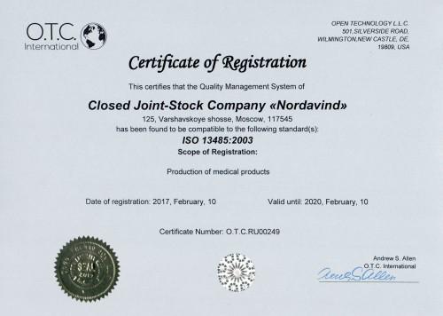 Сертификат соответствия ISO 13485:2003 Изделия медицинские. Системы управления качеством. Требования к регулированию