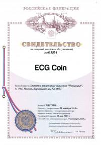 ECG Coin