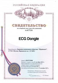 ECG Dongle