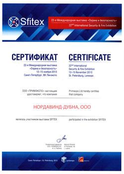 Сертификат участника выставки 22-й Международный форум «Охрана и безопасность - Sfitex»