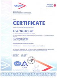 Международный сертификат соответствия ISO 9001:2008 в области разработки и производства программного обеспечения